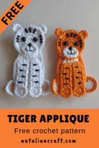 crochet tiger appliqué
